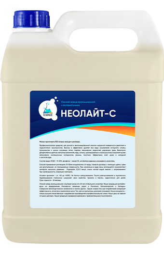 Неолайт-204, средство для обезжиривания